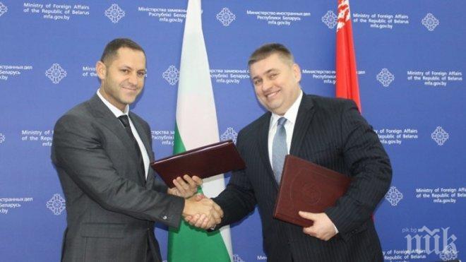 ДОБРИ СДЕЛКИ! Завъртаме стокообмен с Беларус за 24,1 млн. долара