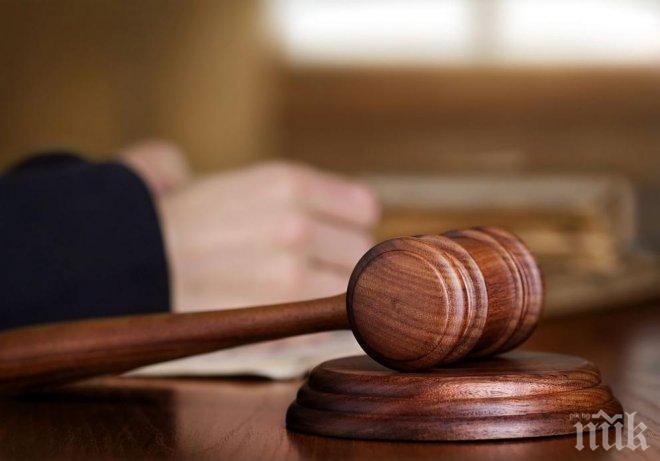 Погнаха бившия председател на съда в Сандански за данъчни измами