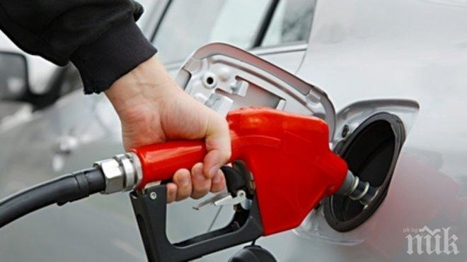 Глобиха с 50 бона бургаска бензиностанция, продавала некачествен дизел
