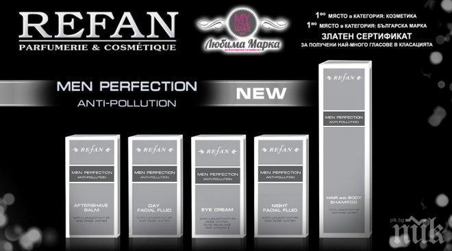 Мъжка козметична серия на REFAN – щит срещу замърсената околна среда