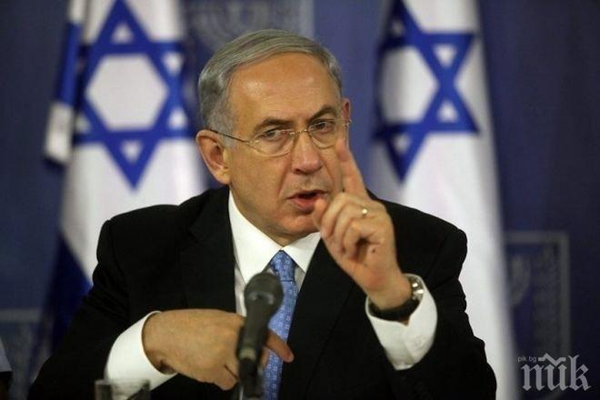 Израелската полиция потвърди: Разпитвахме премиера Бенямин Нетаняху