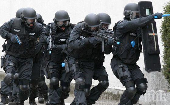 НОВ УДАР! Взривиха банкомат в Сапарева баня! Върви спецакция - бандитите зарязаха плячката в джип, издирват ги с дронове в гората край Боснек (ОБНОВЕНА)