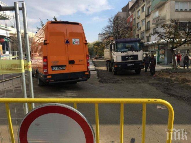 Евакуираха община Стара Загора! Има спукан магистрален газопровод (СНИМКИ)