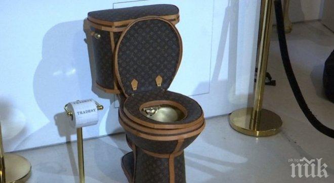 Продават златна тоалетна за 100 хил. долара