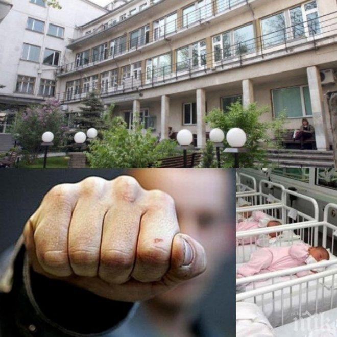 Прокуратурата внесе в съда обвинението срещу Владо Плацентата, който преби лекарка в Шейново