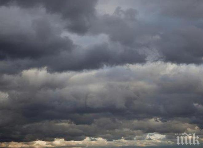 Значителна облачност и на места дъжд! Максималните температури днес ще достигнат до 15 градуса