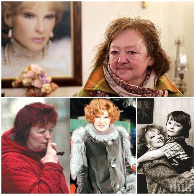 САМО В ПИК! Вижте последните минути от живота на дъщерята на Людмила Гурченко (ВИДЕО)