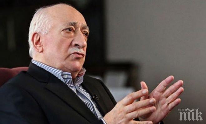 Срещу 15 млн. долара: Майк Флин в таен план за предаването Фетхуллах Гюлен на турското правителство