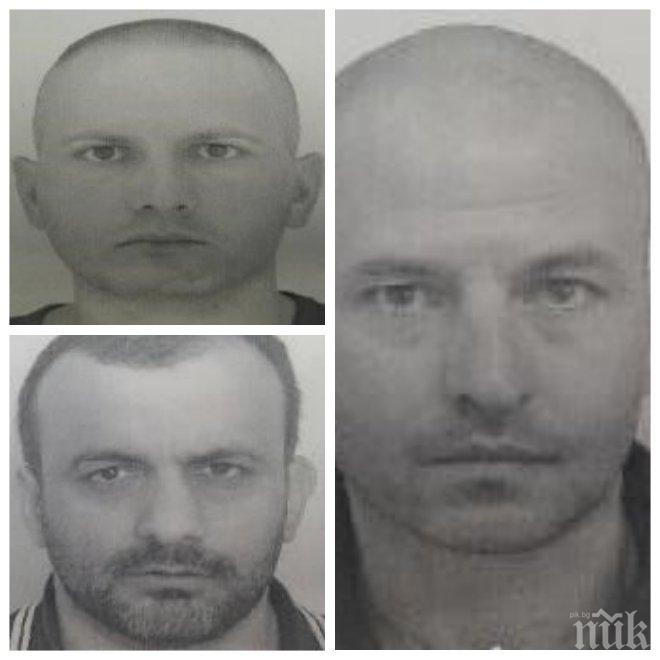 МВР издирва тези трима обирджии, които взривиха банкомата в Сапарева баня (ВИДЕО/СНИМКИ) (ОБНОВЕНА)