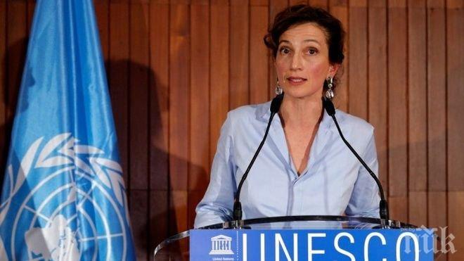 Нов генерален директор застава начело на ЮНЕСКО
