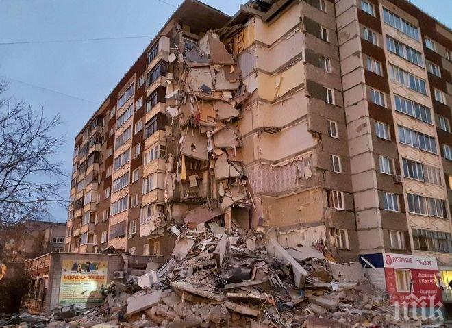 Прекратиха спасителната операция в Ижевск