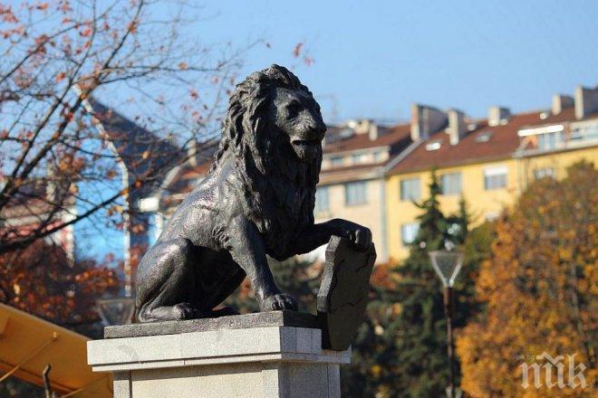 СКАНДАЛ! Гърция възрази срещу паметника на лъва пред НДК!