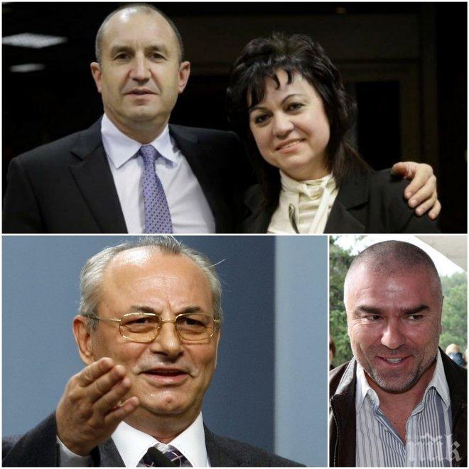 ЕКСКЛУЗИВНО В ПИК! Пълен шаш в БСП - Нинова няма да преговаря за вота на недоверие с ДПС и Марешки