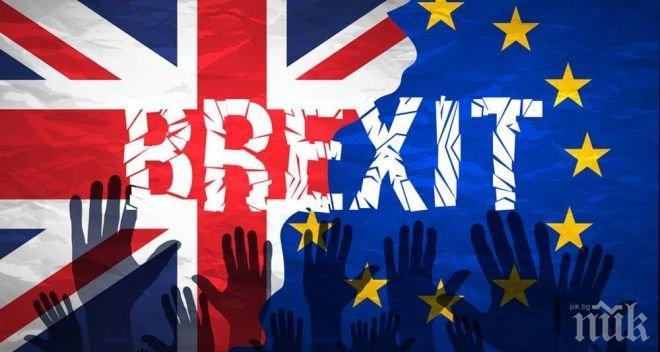 Лондон посочи датата и часа, в които напуска ЕС