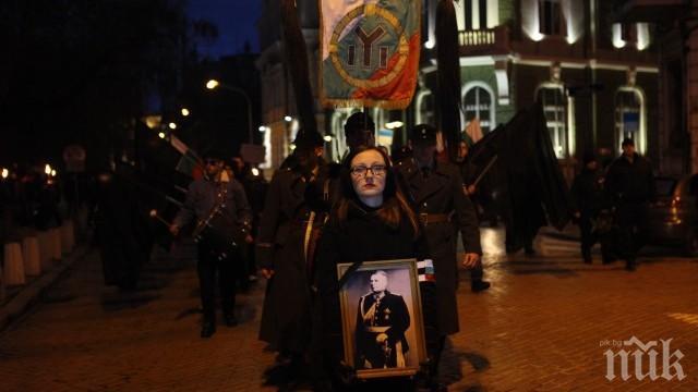 БСП скочи срещу провеждането на Луков марш