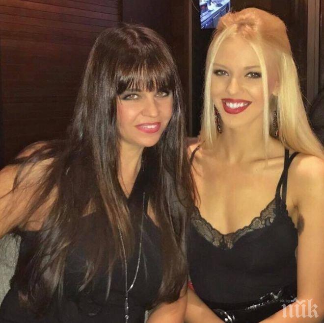 КАТО СЕСТРИ! Секси синоптичката Натали Трифонова се похвали с красивата си майка