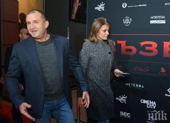 Президентът заведе Деси Радева на кино (СНИМКИ)