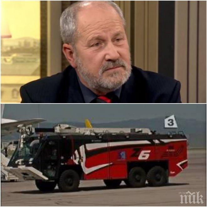 САМО В ПИК! Бивш шеф на Летище София хвърли бомба с разкрития за аферите на аерогарата - къде изчезна пожарната с пренабитите номера?!