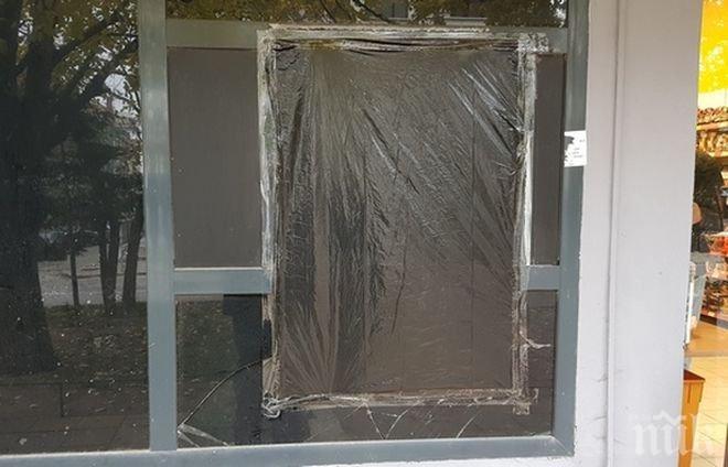 ПЪРВИ ПОДРОБНОСТИ! Бандитите, взривили банкомат в София, си тръгнали с 60 бона