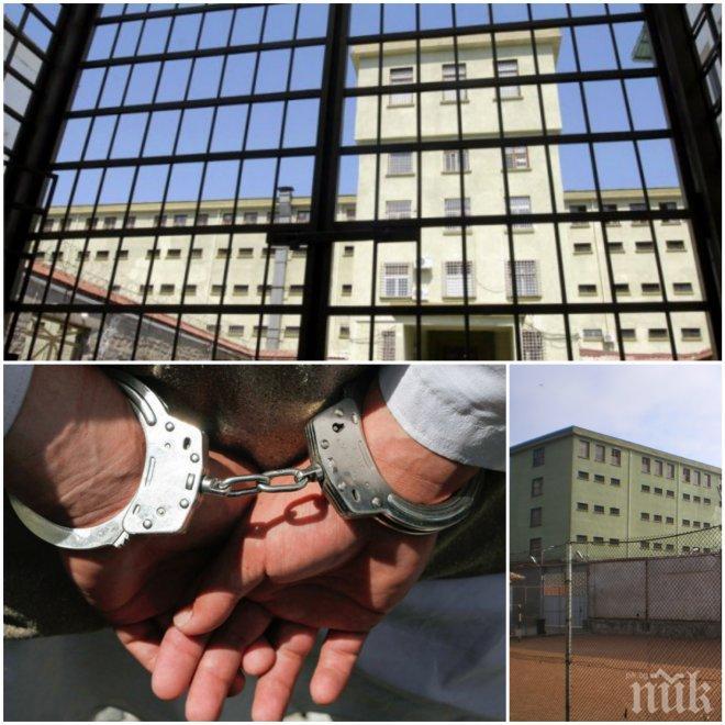 ПЪРВО В ПИК! Алпиниста е задържаният надзирател, вкарвал дрога в Бургаския затвор