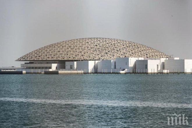 В Абу Даби откриват филиал на Лувъра, струващ 600 млн. евро (ВИДЕО)