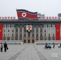 северна корея изтъпанчи тръмп подстрекава война корейския полуостров