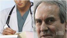 Проф. Радослав Гайдарски хвърли бомба: Парите за здравеопазване изтичат на твърде много места