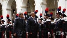 Италианският премиер даде висока оценка пред Борисов на потенциала ни за инвестиции