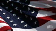 Американското посолство в Зимбабве предупреди гражданите на САЩ да потърсят убежище