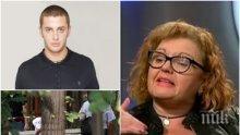 ИЗВЪНРЕДНО! Адвокатката на Йоан Матев с шокиращи разкрития - задава ли се сензационен обрат по делото за убийството на Георги в Борисовата градина (ВИДЕО)
