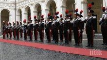 Италианските гвардейци се изложиха с българския химн при посрещането на Борисов (ВИДЕО)