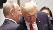 Ами сега!? Тръмп постави в шах домораслите ни русофоби
