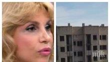 НЕВИЖДАН ЕКШЪН ПО ПИК TV! Имотна мафия удари бившата жена на Тадаръков - Светослава и стотици изгубиха пари и жилища заради строителна компания (ОБНОВЕНА)