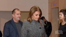 Президентшата Десислава Радева изрита български учители - прави закрити срещи само с ученици, родители в шок какво им говори тайно