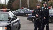 Стрелба в училище в САЩ! Трима загинаха и две деца са ранени