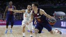 "Барселона спечели баскетболното ""Ел Класико"", Везенков пак не игра"