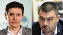 ИЗВЪНРЕДНО! НАП разследвала Виктор Николаев за хиляди левове - свалят го от екран?