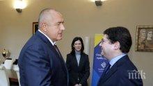 Премиерът Борисов обсъди сътрудничеството с ЕБВР с вицепрезидента на банката Пиер Хайлброн