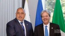 ПЪРВО В ПИК! Борисов се среща с италианския си колега Паоло Джентилони