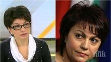 """Десислава Атанасова удари тежко Нинова за сделката с """"Техноимпекс"""": Ако не се притеснява, да подкрепи промените в Конституцията"""
