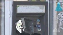 Депутатът Маноил Манов: Не са достатъчно строги присъдите за взривяване на банкомат