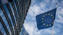 Евромониторингът над България остава