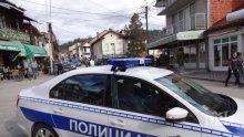 ИЗВЪНРЕДНО В ПИК! Ето къде са арестували хуманитарните български лекари в Босилеград! Сръбските полицаи ги обградили! (СНИМКИ)