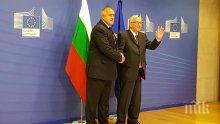 ПЪРВО В ПИК! Борисов със супер новина от Брюксел