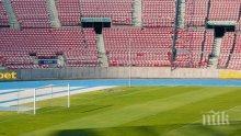Влиянието на Efbet в българския спорт