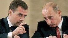 Премиерът на Русия Дмитрий Медведев с шокиращо признание: Отношенията ни със САЩ са по-лоши от времето на Студената война