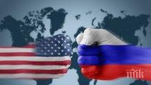 """СКАНДАЛ! Русия използва снимки от видеоигра, за да обвини САЩ в подпомагане на """"Ислямска държава"""""""