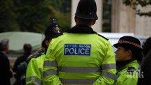 Евакуираха търговски център в Лондон заради пожар