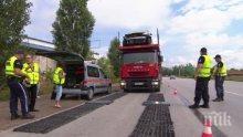 """САМО В ПИК! Ударна акция """"Спри джигита с камион"""" в Пазарджик! 30 машини изгоряха, защото не знаят какво е винетка!"""