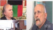 СКАНДАЛНО! Арестуван в Босилеград български лекар разкри шокиращи факти задържането на нашите медици